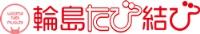輪島たび色|能登輪島観光情報ポータルサイト